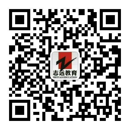 2019.6.22上午陕西省公务员面试试题!(图1)