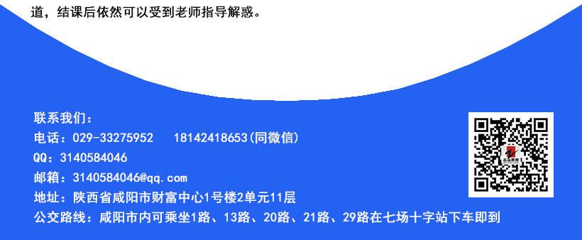 仕途决胜班10天10晚面授-综合类面试培训(图14)