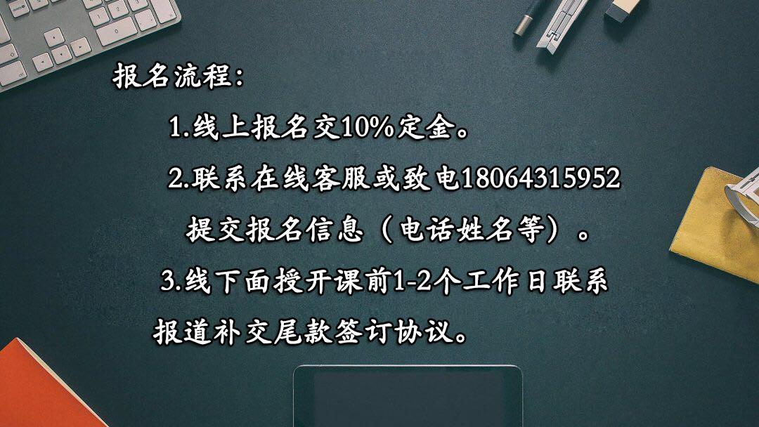 仕途决胜班10天10晚面授-综合类面试培训(图15)